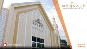 low angle shot of House of worship of the Iglesia Ni Cristo, Church Of Christ with sunlight and clouds in background